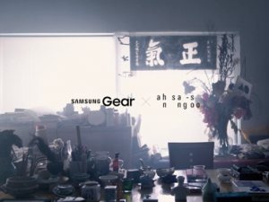 http://57studio.net/files/gimgs/th-64_samsung_gear1.png